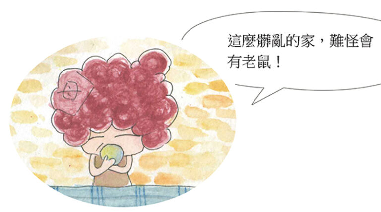 Read more about the article 家裡來了一隻貓 – 5. 家裡變乾淨了