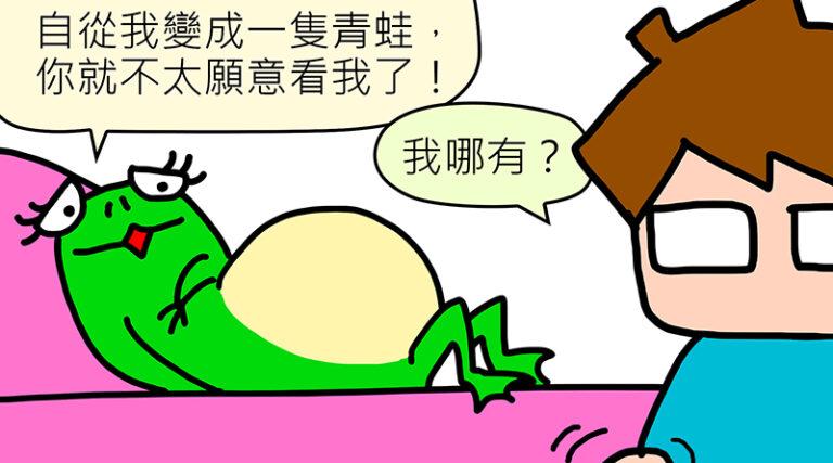 Read more about the article 懷孕日記 – 3. 請呵護充滿不安全感的孕婦