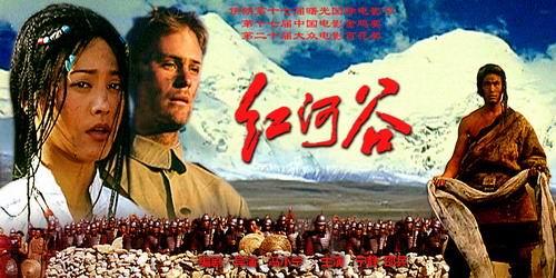 西藏旅遊 行前準備